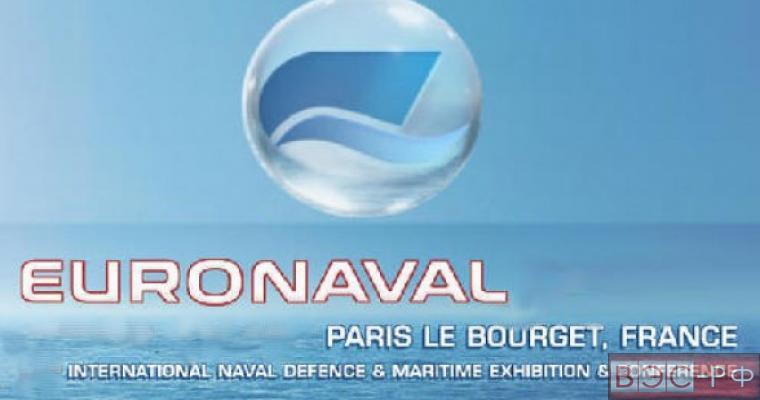 Россия примет участие в военно-морской выставке «Евронаваль-2014» во Франции