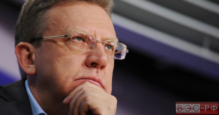 Кудрин предлагает ЦБ перестать поддерживать рубль в 2014 году