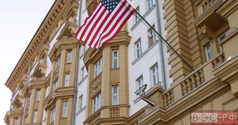 Посольство США заявлет о давлении со стороны российской дипломатии