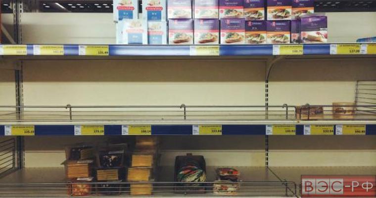 дефецит продуктов питания Россия