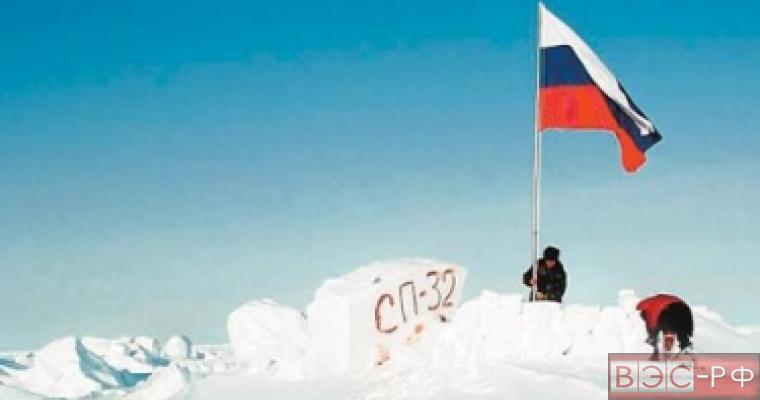 Арктика, российская территория арктического шельфа