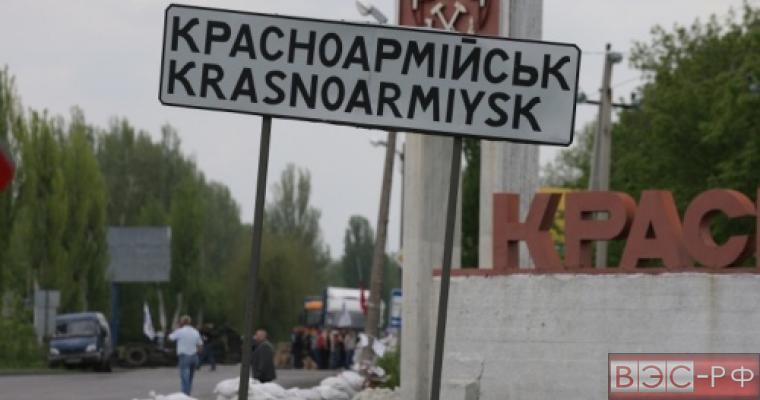 """ДНР: после спецоперации проведенной батальоном """"Днепр-1"""" обнаружены тела 286 женщин"""