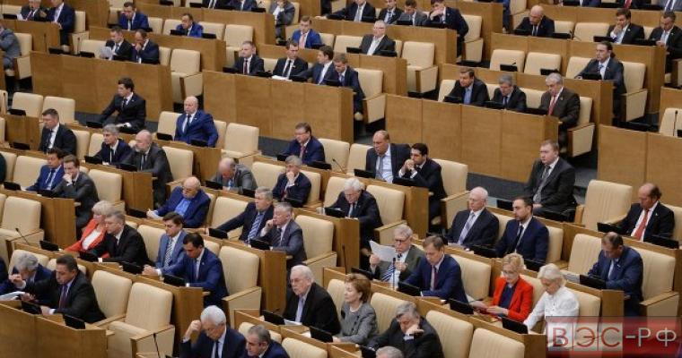 законопроект о деофшоризации