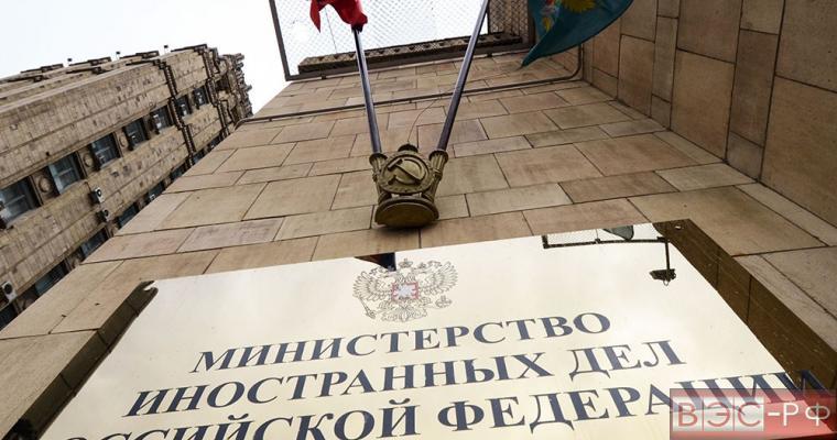 МИД РФ называет декларацию НАТО по Афганистану провалом