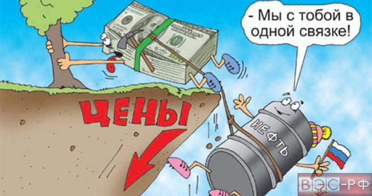 Путин: Цены на нефть падают по политическим причинам
