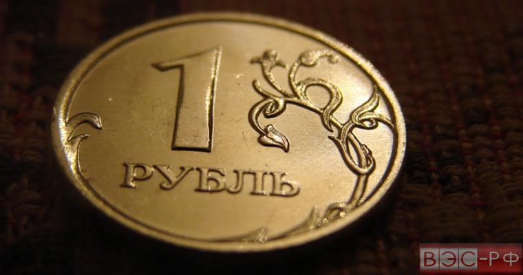 Рубль в скором времени начнет укреплять позиции - Силуанов