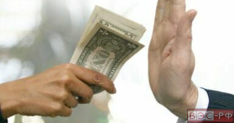 Украина сама тормозит процесс оплаты за транзит газа