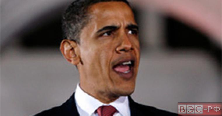 Для Обамы американцы не достаточно благодарны