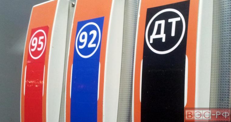 Подорожание бензина на АЗС в Москве