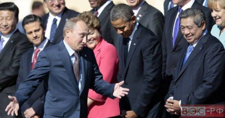 Путин на саммите G20