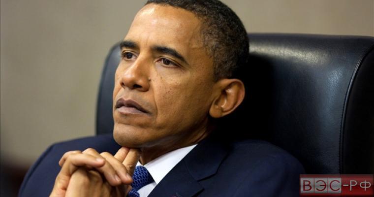 Обама опасается угрозы со стороны России
