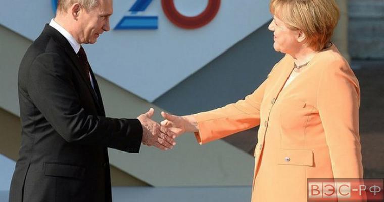 Путин и Меркель в Брисбене