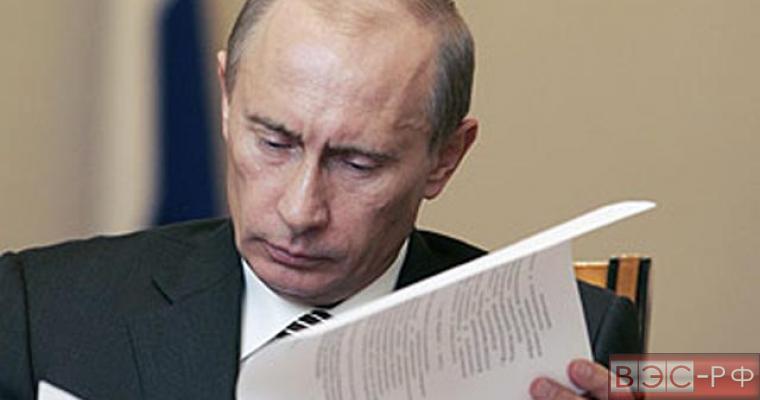 Немецкие СМИ обнародовали секретный доклад о состоянии экономики Донбасса