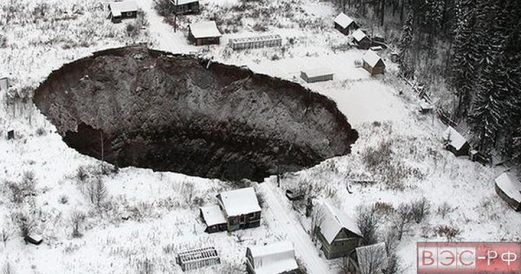Воронка в Соликамске