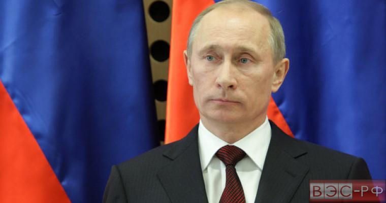 Путин возглавил рейтинг американской версии Forbes