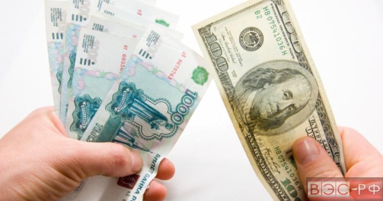 Рубли за доллар