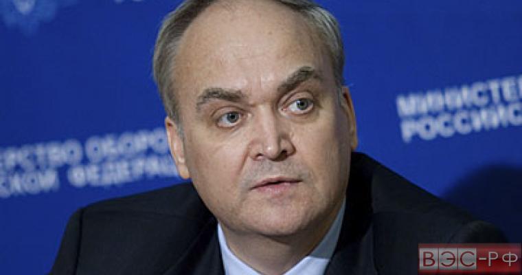 Замминистра обороны РФ: США инициировали 2/3 всех вооруженных конфликтов в мире