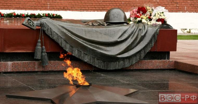 Россия отмечает день Неизвестного солдата