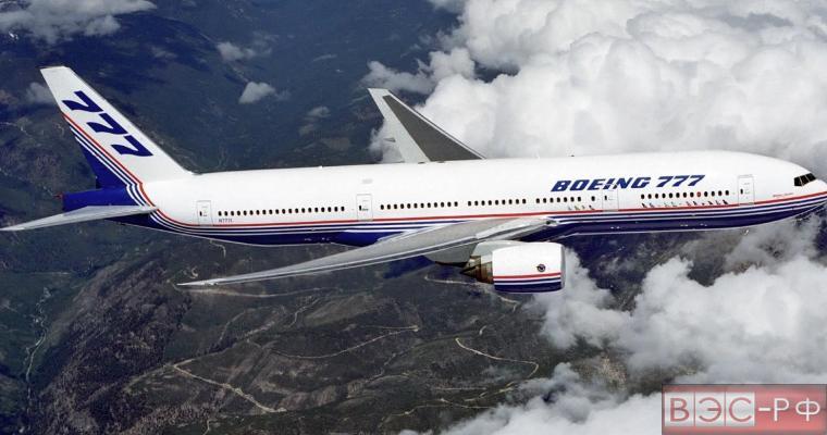 Bp отчета по гибели Boeing была удалена важная информация – немецкие СМИ