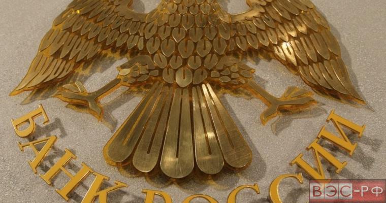 Банк России: Доллар угрожает финансовой стабильности РФ