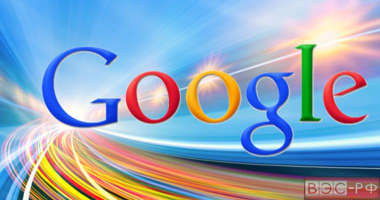 В интернете появится детская версия от поисковой системы Google