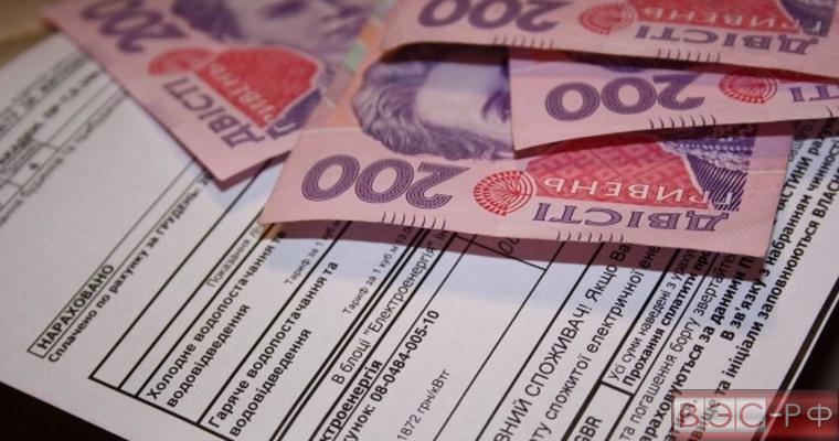 Украина занимает первое место по высоким тарифам ЖКХ