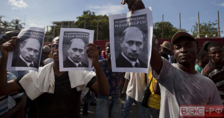 Демонстранты Гаити обратились за помощью к Владимиру Путину