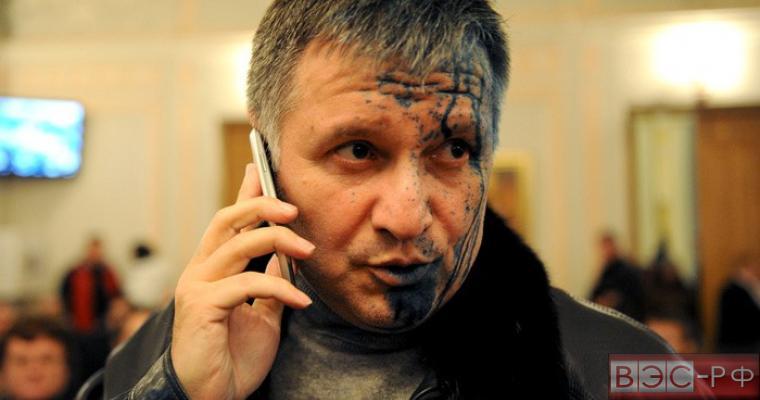 Аваков резко высказался в Facebook о властях Винницы и протестующих