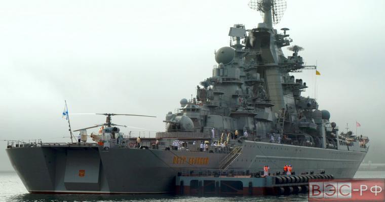 """Атомный крейсер """"Петр Великий"""" отправился в море на учебную подготовку"""