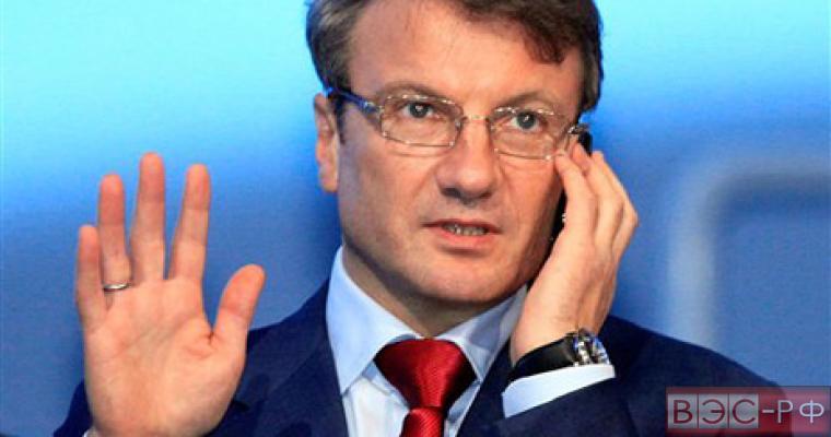Греф обещает укрепление рубля в 2015 году
