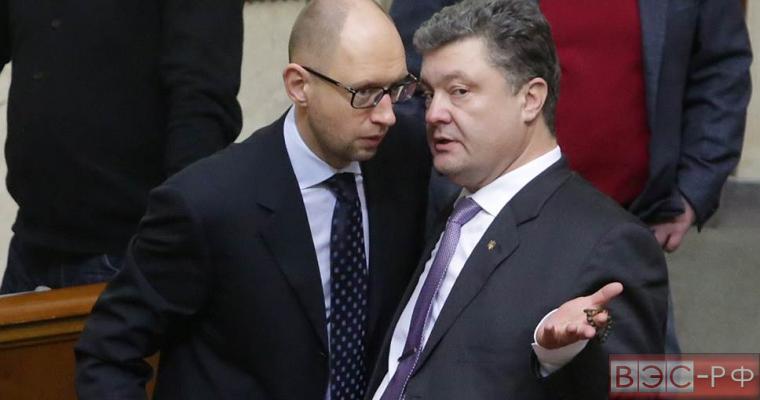 А.Яценюк и П.Порошенко