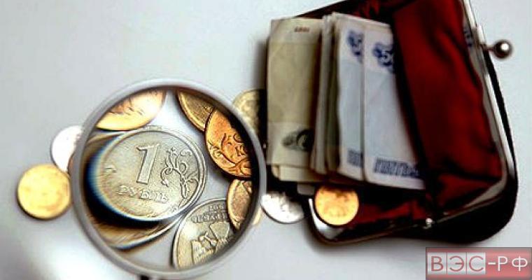 МРОТ в России вырос на 411 рублей
