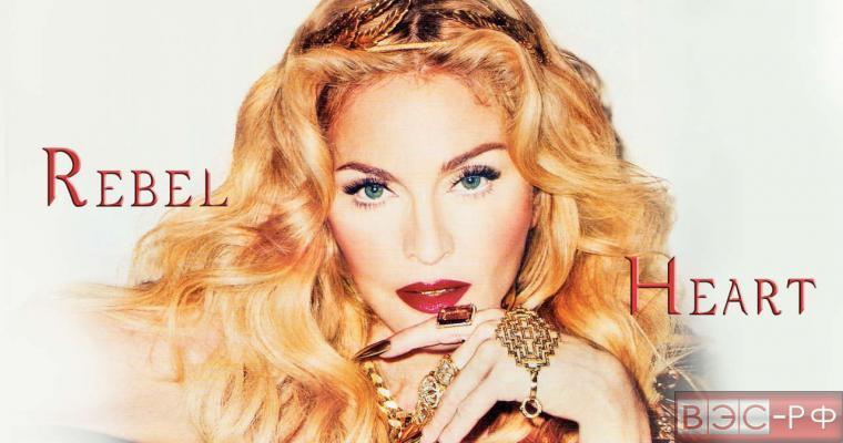 Новый альбом Мадонны