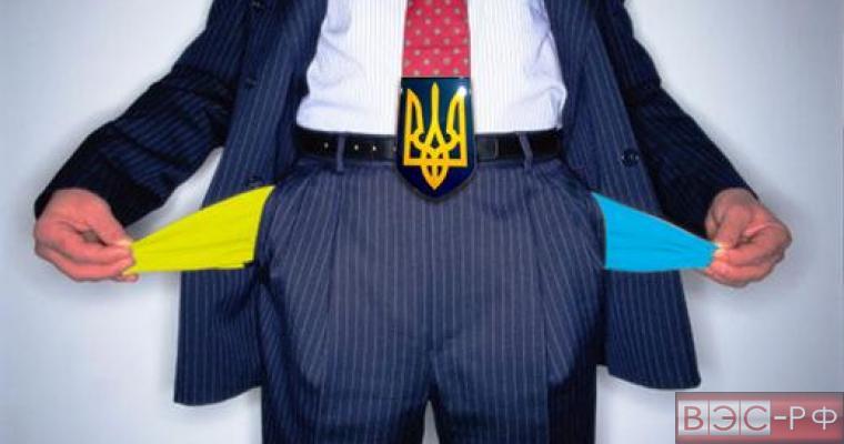 Пустые карманы, Украина