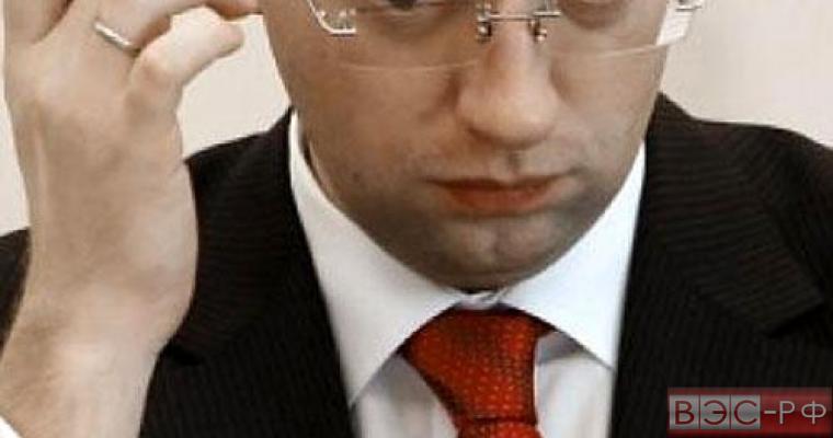 Яценюк назвал слухами требование Москвы вернуть долг в $3 млрд.