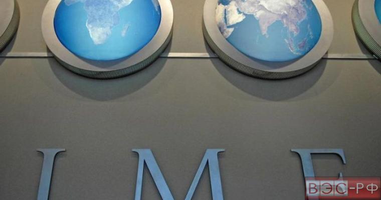 МВФ одобрил действия Кремля по поддержке курса рубля