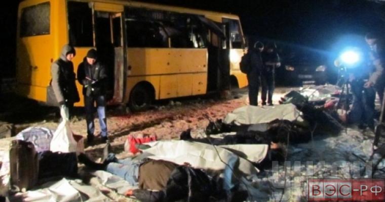 ОБСЕ установила направление обстрела автобуса под Волновахой
