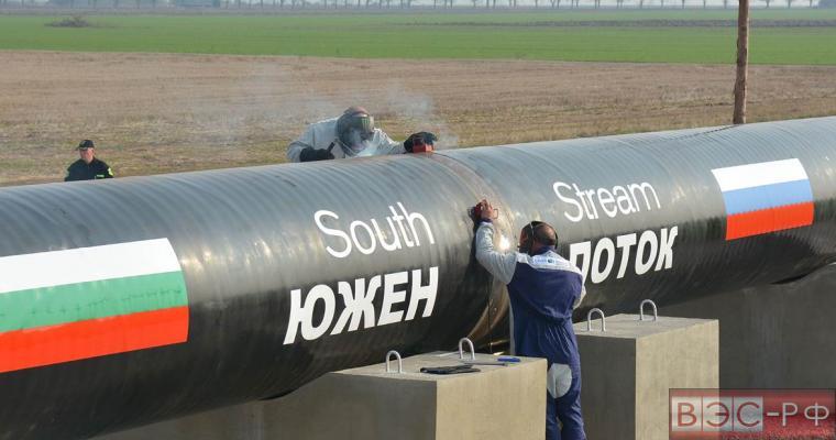 Строительство «Южного потока» остается приоритетом в работе правительства Болгарии