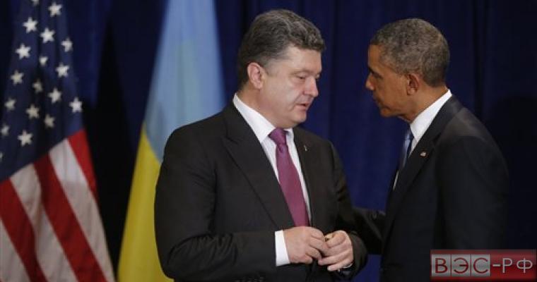 Обама курирует Порошенко