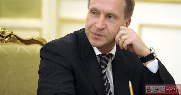 Шувалов считает нормальным нестабильный курс рубля