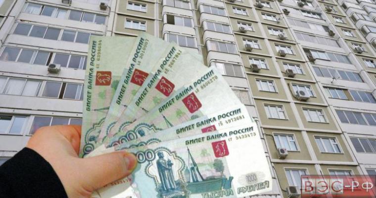 Центробанк и Госдума могут запретить ипотеку в валюте