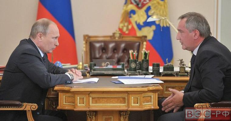 Путин назначит главой по развитию Арктики Рогозина