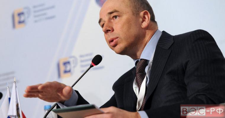 Силуанов: G20 считает недопустимой манипуляцию валютными курсами