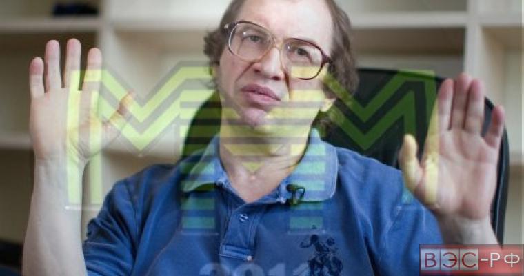 """Мавроди создает пирамиду, котороая """"спасет"""" средства россиян от кризиса"""
