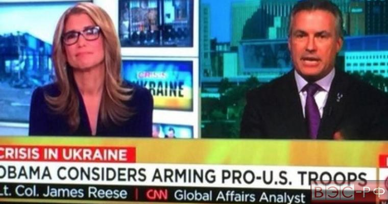 """CNN назвал украинскую армию """"проамериканской"""""""