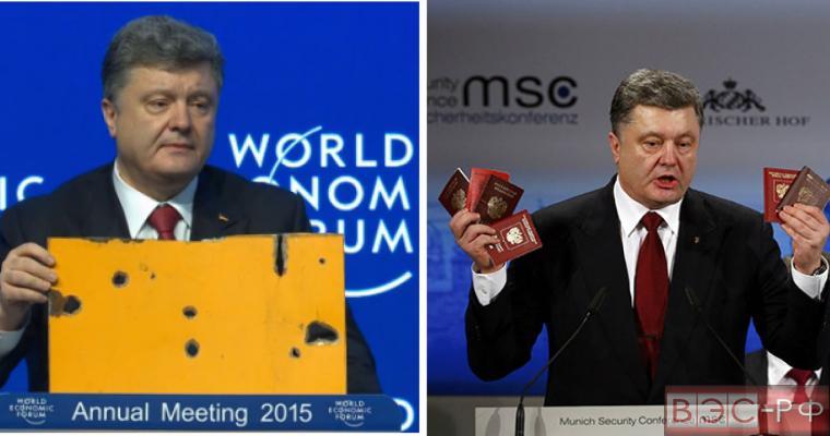 Показательные выступления Порошенко