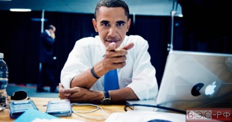 Обама и кибербезопасность