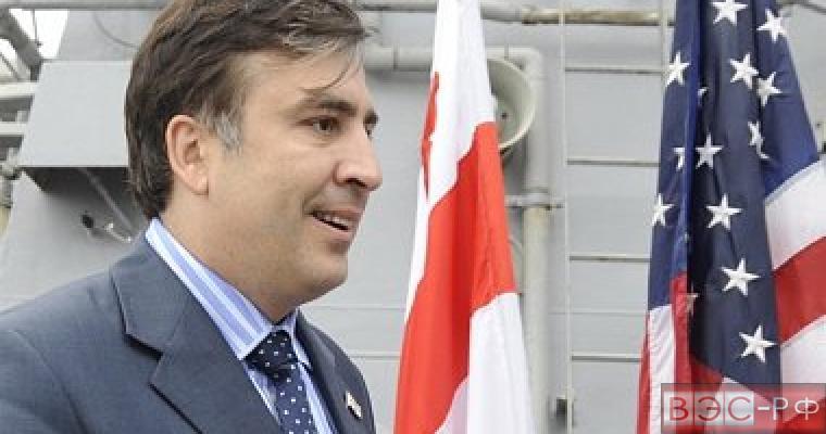 М.Саакашвили