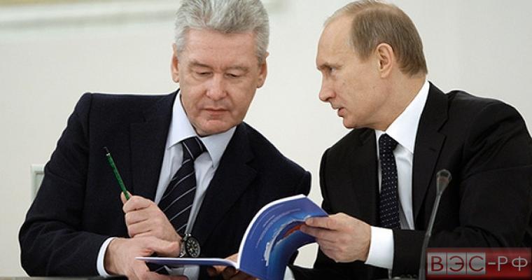 Московских чиновников ждет сокращение и реформирование