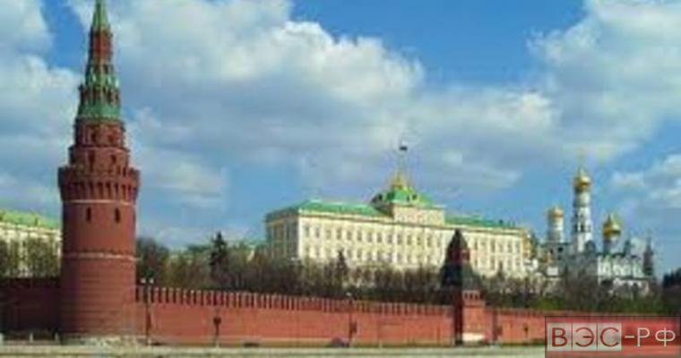 """Хакеры """"продают"""" Московский Кремль"""